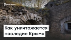 Как уничтожается наследие Крыма | Доброе утро, Крым