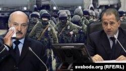 Новы пасол Расеі і заява пра беларуска-украінскую мяжу