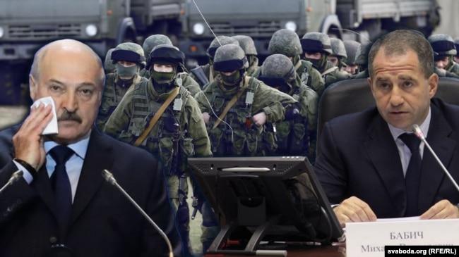Зелёные человечки, Александр Лукашенко, посол РФ Михаил Бабич, коллаж