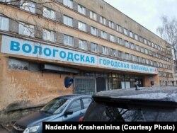 Моногоспиталь в Вологде, где лечат Covid-19