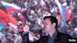 Илья Яшин на митинге в Марьино