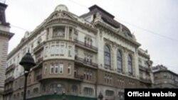Srpska akademija nauka