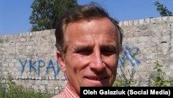 Олег Галазюк