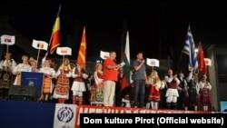 Međunarodni festival, Pirot