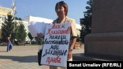 Орал қаласының тұрғыны Ақтоты Нұрғалиева қалалық әкімдік алдына пикетте тұр. 11 тамыз 2015.