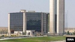 Tehranın İmam Xomeyni beynəlxalq hava limanı