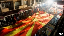 Makedonska zastava na skupu VMRO DPMNE