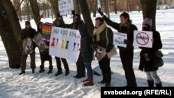 Беларускія актывісты супраць гамафобіі