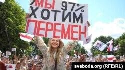 Мітынг у Горадні, 1 жніўня 2020 году