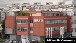 Zgrada bivše RTV B92
