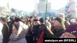 Ուկրաինայի եվրաինտեգրման կողմնակիցների ցույցը Մայդանում, Կիև, 14-ը դեկտեմբերի, 2013թ.