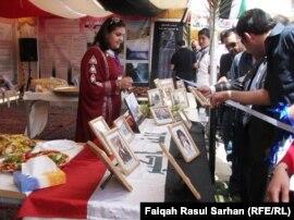 الجناح الطلابي العراقي يتفوق في مهرجان الجاليات العربية  0F334F77-725F-4D44-BD91-3547AD5FC08A_s_w270