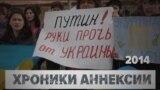 Nasıl olğanını hatırlaymız. Qırım qadınları Putinden ordularnı alıp çıqarmağa talap ete edi. (video)