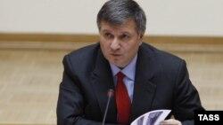 Министр внутренних дел Украины Арсен Аваков.