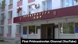 Sediul Procuraturii de la Tiraspol