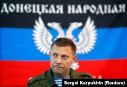 Separatist leader Alexander Zakharchenko, who died in a bomb attack in Donetsk on August 31.