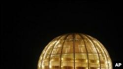 Ядролук изилдөөлөр боюнча Европа уюмунун изилдөө борбору. Швейцария, Женева.