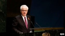 Russian Ambassador to the UN Vitaly Churkin addressing the United Nations General Assembly in 2015