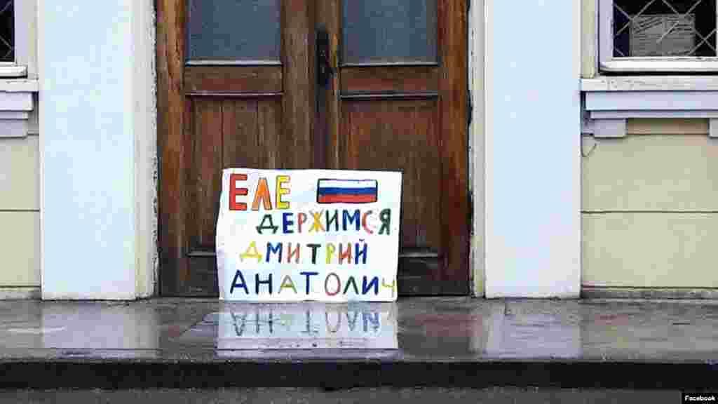 У Євпаторії підтримали акцію «Він нам не Дімон», ініційовану россйіскім опозиціонером Олексієм Навальним, 28 березня 2017 року