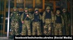 """Бойцы батальона """"Днепр-1"""" на защите собственности своего олигарха"""