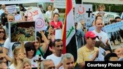وقفة إحتجاجية أمام محكمة العدل الدولية في لاهاي