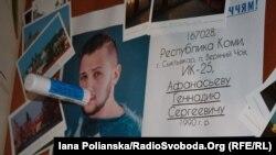 Акція у Празі до дня народження Афанасьєва, свідка у справі Сенцова, 4 листопада 2015 року