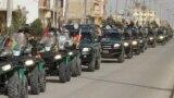 FILE: An Afghan police parade in Mazar-e Sharif