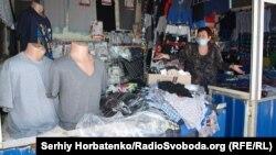 Магазин Татьяны