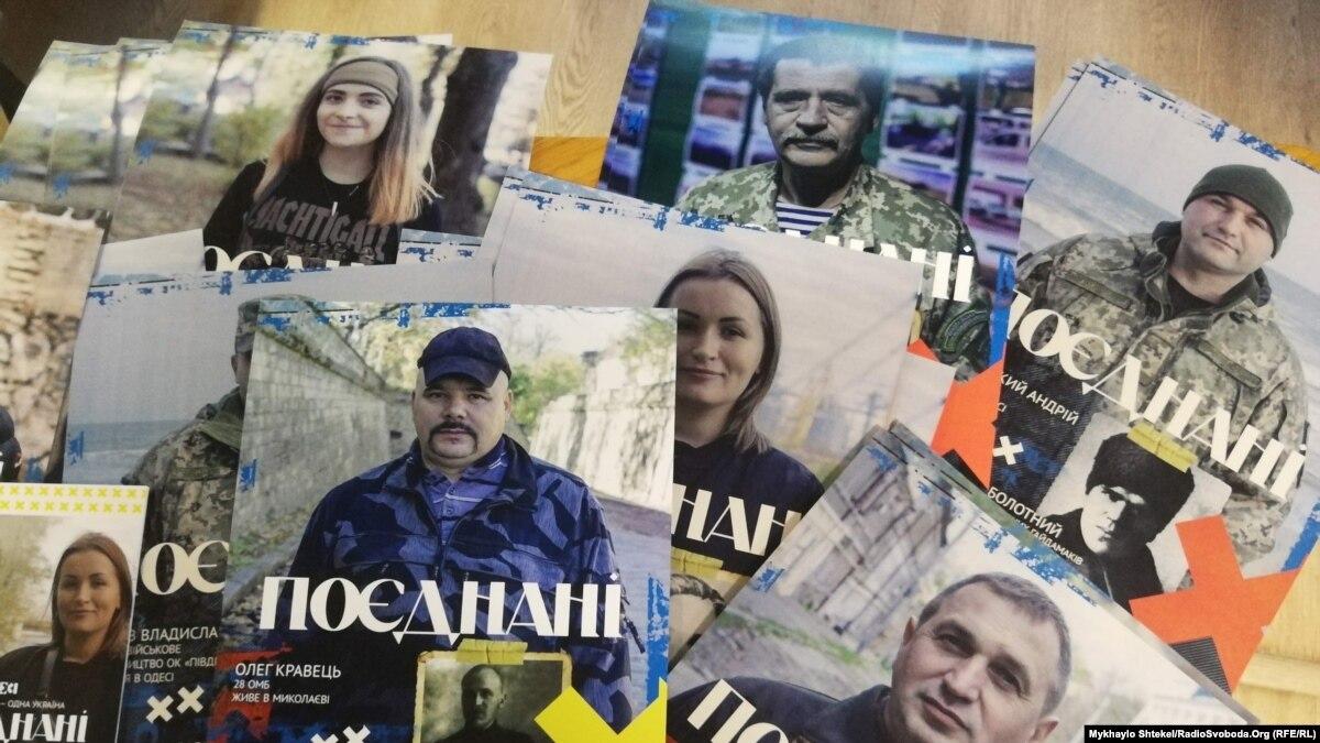 Воины Донбасса, УНР и УПА: проект «Совмещенные» о ветеранов сегодня и 100 лет назад