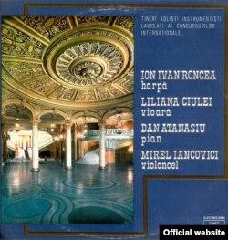 Singurul LP Electrecord cu o înregistrare a lui Mirel Iancovici