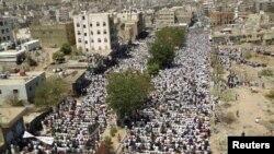 Вид на город Таиз в Йемене во время протестов в 2011 году. Иллюстративное фото.