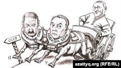 Кеден Одағы. Карикатура авторы - Сәбит. Алматы, 17 мамыр 2012 жыл.