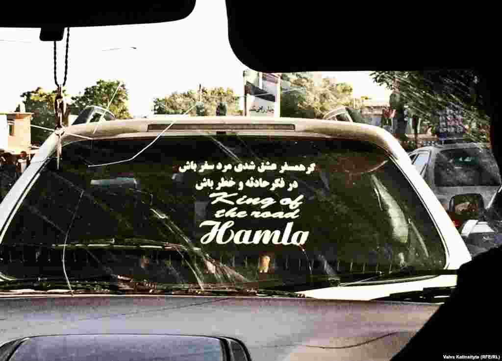 """King of the road"" : A popular sticker among motorists in Kabul."