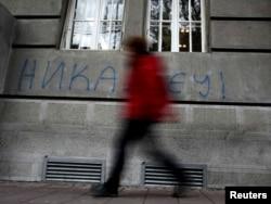 Grafit u Beogradu, 2011.