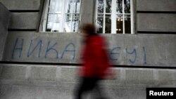 Grafit u Beogradu - ilustracija