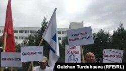 3-июлдагы Бишкекте өткөн митинг