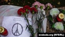 Кветкі каля пасольства Францыі ў Менску