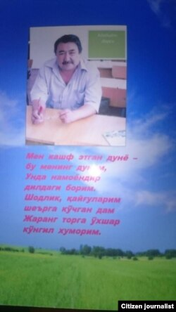 Тожикистонлик ўзбек шоири Ибод Саъдулла