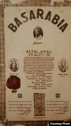 Actul Unirii Basarabiei cu România, recunoscut prin Tratatul de la Paris din 1920 (Foto: I. Țurcanu, M. Papuc, Basarabia în actul Marii Uniri de la 1918)