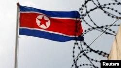 Flamuri i Koresë Veriore.