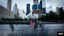 Memoriali për viktimat të 9/11