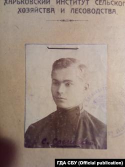 Студент Харківського інституту сільського господарства та лісоводства (1922 року). ГДА СБУ. Фото надане Олександром Салтаном