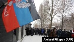 Donetsk, arxiv fotosu