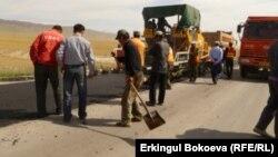 Бишкек – Нарын – Торугарт жолу