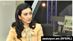 Արփինե Հովհաննիսյան