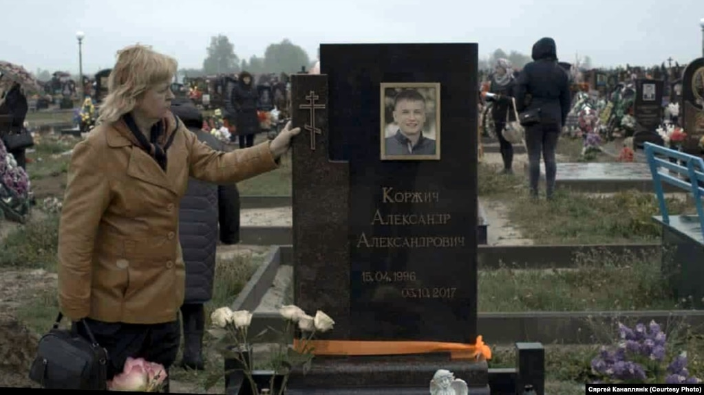 На могиле Александра Коржича Минобороны установило памятник