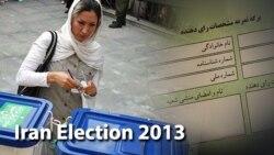 Poster për zgjedhjet në Iran