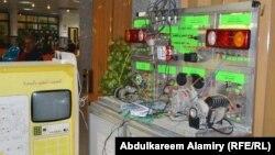 في احدى المدارس الصناعية بمحافظة البصرة