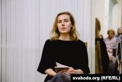 Аляксандра Макавік