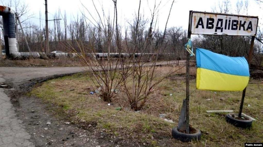 Інформаційно-вказівний знак на в'їзді в Авдіївку Донецької області (ілюстраційне фото)